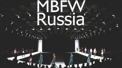 Mercedes-Benz Fashion Week Russia. «Манеж» (Москва). 13-17 октября 2018