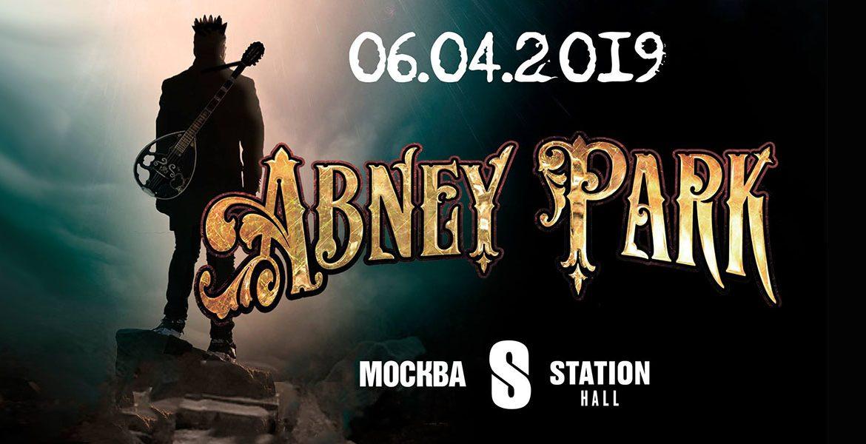 Abney Park. Station Hall. 6 апреля 2019
