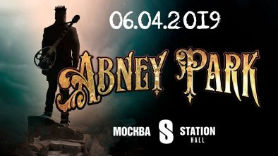 Abney Park. Station Hall. 6 апреля 2019
