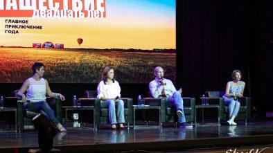 Пресс-конференция фестиваля «Нашествие». ДК им.Горбунова. 19 июня 2019