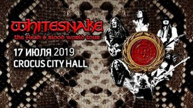 WHITESNAKE. Crocus City Hall. 17 июля 2019